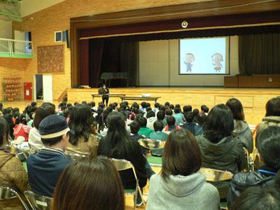 大和田小学校ケータイ安全講演会