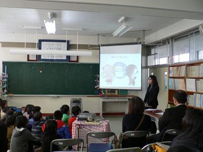 常盤平第一小学校講演会